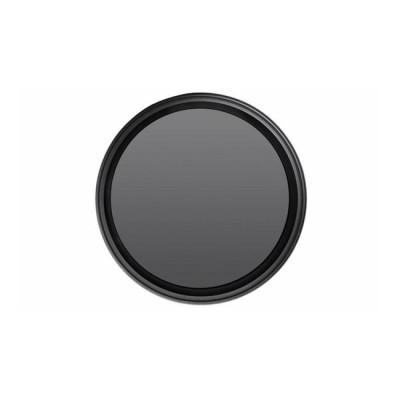 Genustech Eclipse ND Fader (82mm)