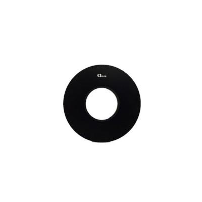 Genustech Lens Adapter Ring (43mm)