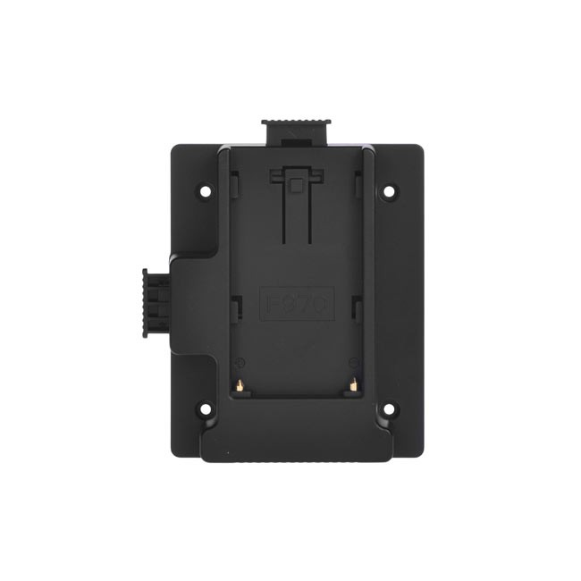 MustHD F970 Battery Plate for MustHD Field Monitors (Not for M703 Series Monitors)