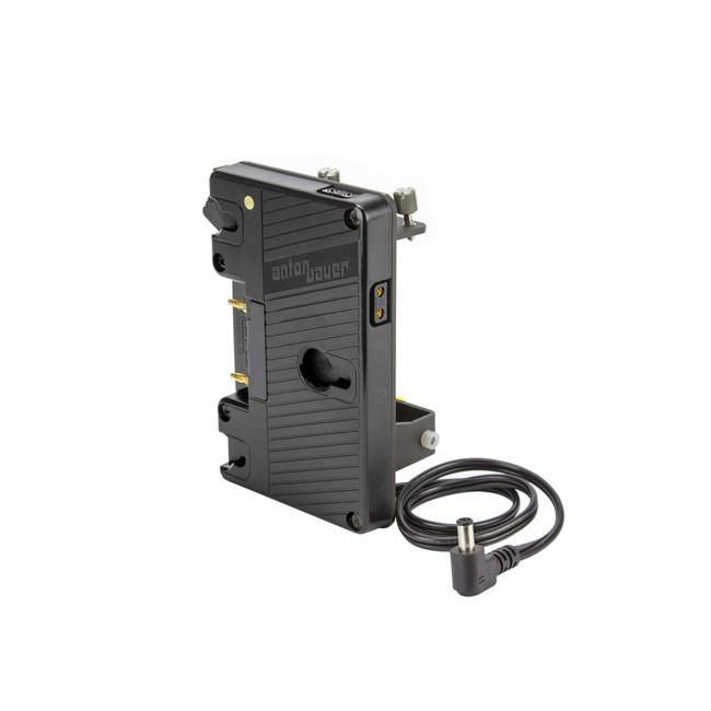 Anton Bauer Gold Mount Power Solution for FS7